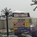 рыболовный магазин в иваново ул куконковых