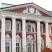 Славянский культурный центр