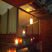 Стар Лаунж / Star Lounge
