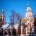 Храм Мученика Иоанна Воина на Якиманке